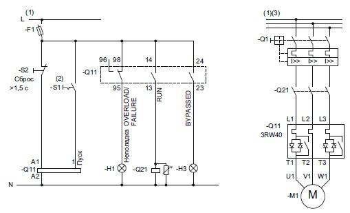 Схема запуска электродвигателя через сетевой контактор