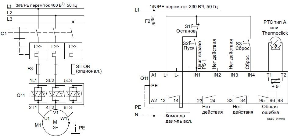 Типовая схема включения софтстартера в цепь питания и управления электродвигателем