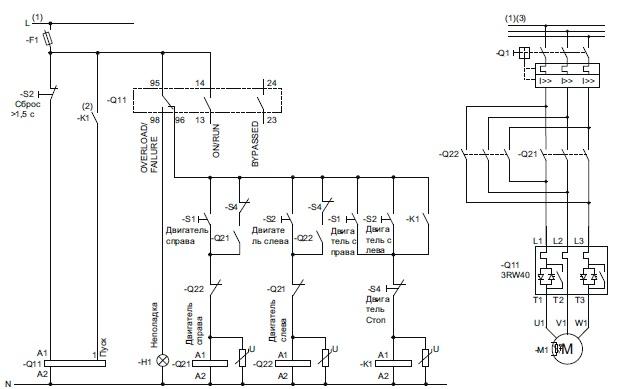 Схема запуска электродвигателя с реализацией реверса